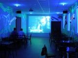 Культурно-развлекательный комплекс «Дунай»